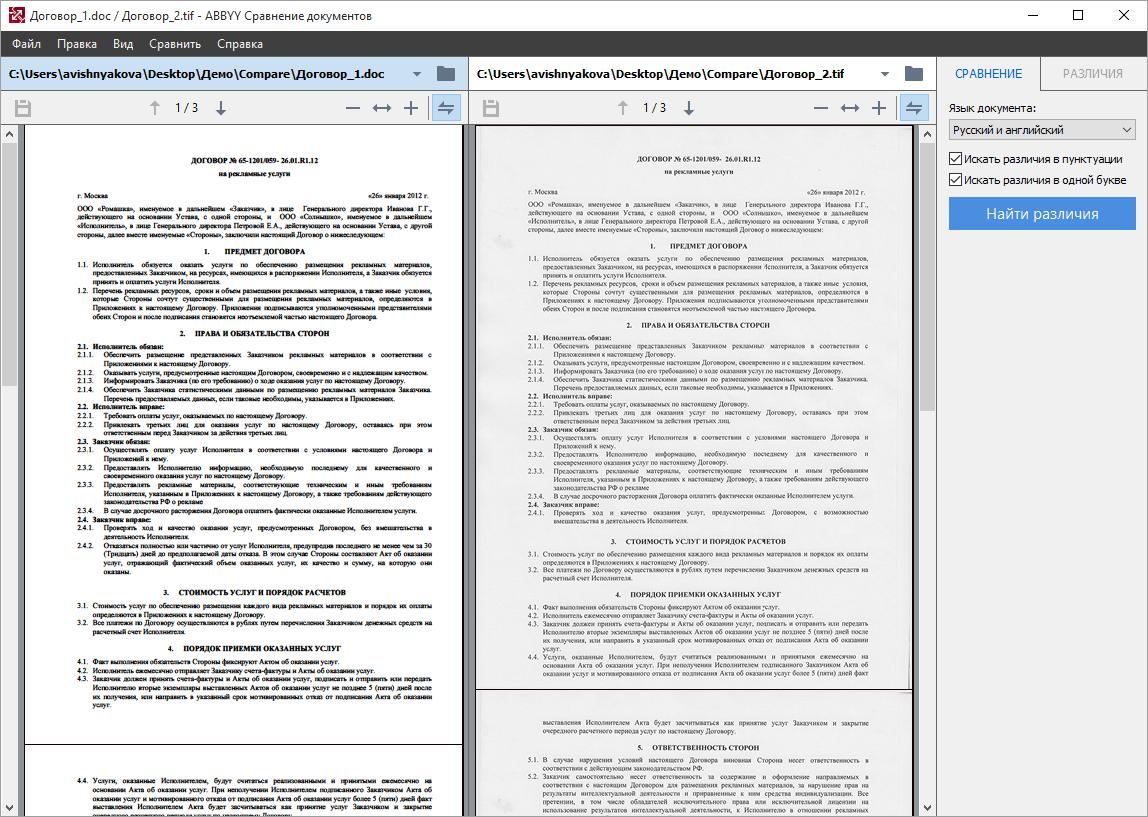 ebook тематика и организация курсового и