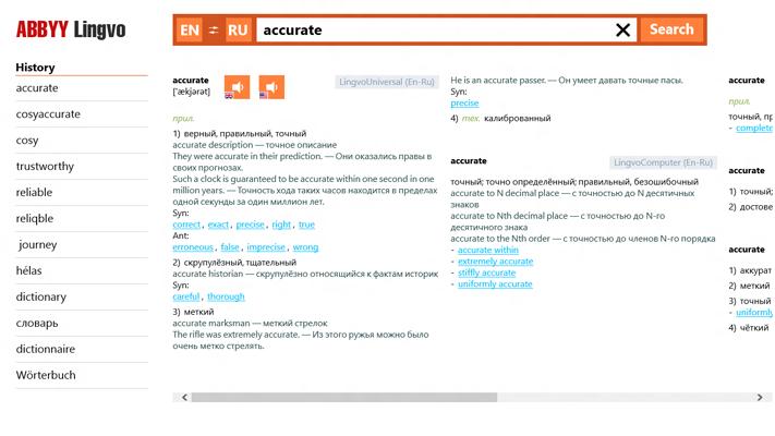 Словарь abbyy lingvo онлайн