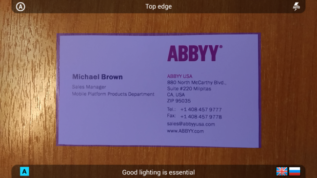 automatic shooting business card BCR
