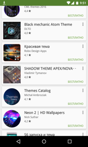 set theme on smartphone android