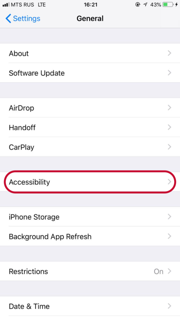 iOS Tip: Speeding up Your iPhone accessibility