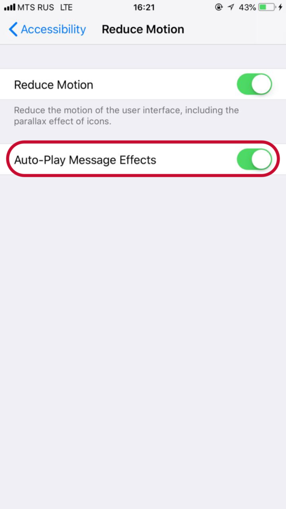 auto play message effects reduce motion