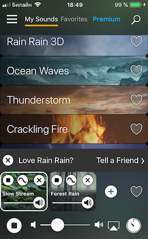 Rain Rain app that gives calm sounds