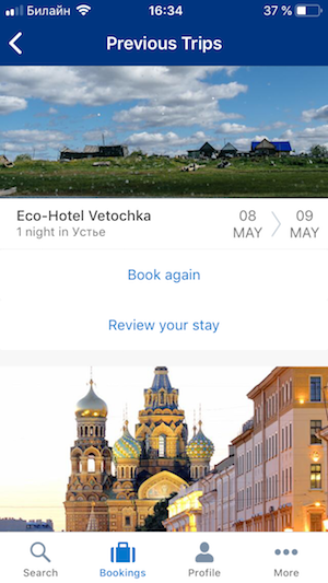 trips in booking app ios android
