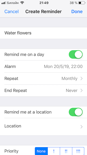 reminders on iphone