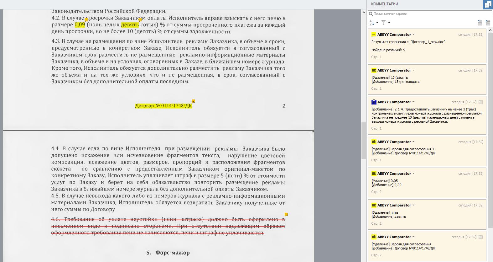 pdf Authentische Aufgaben im theoretischen Rahmen von