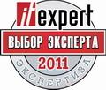 Examination_IT Expert1.jpg