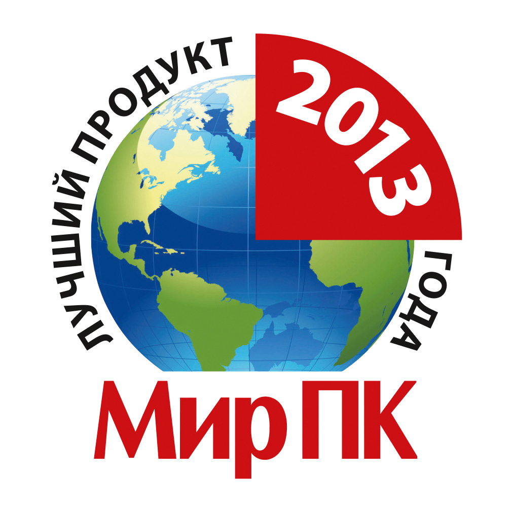 PCW_2013.jpg